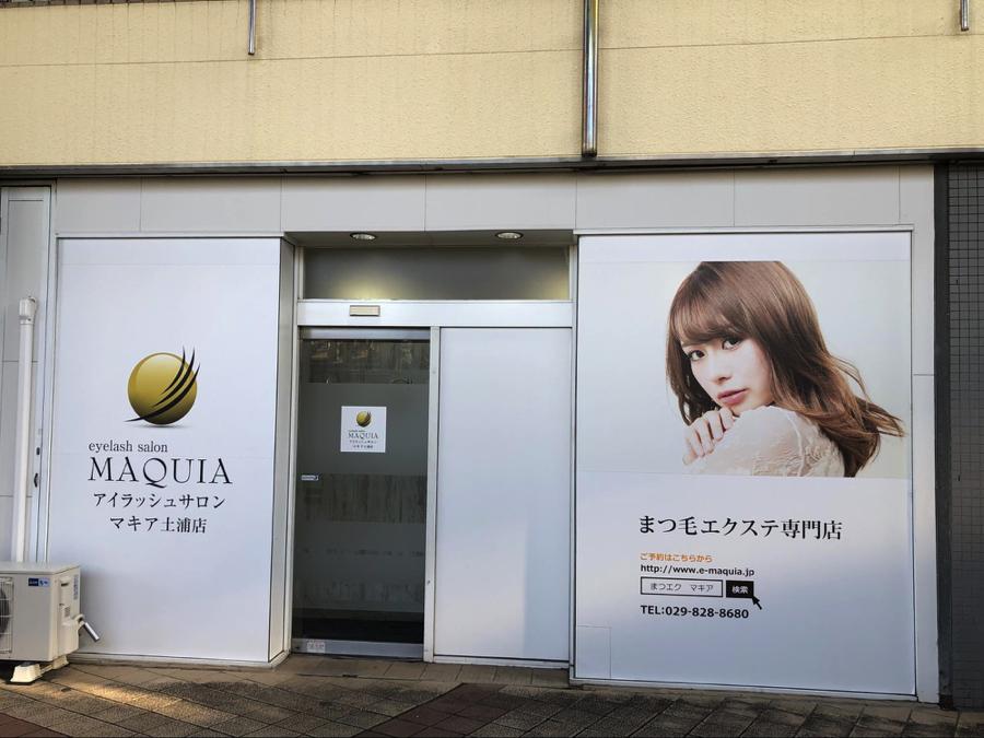 MAQUIA(マキア)土浦店